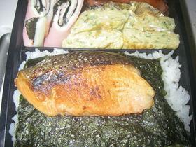 お弁当の魚はこう焼く。