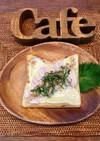 糖尿病予防♡ゆず胡椒入り白和えの素サンド