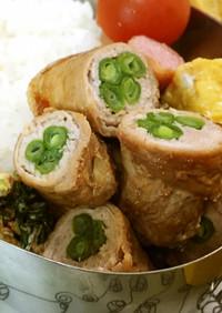 お弁当に♡冷凍インゲンの豚巻き