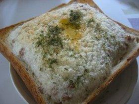 新食感!ふわふわ納豆トースト