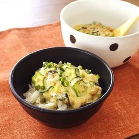 栄養満点簡単朝ごはん☆ごちそう納豆