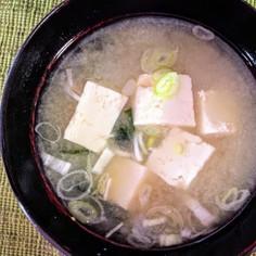 豆腐とワカメの味噌汁☆
