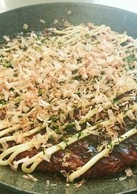 桜えび香る豆腐とはんぺんの納豆お好み焼き