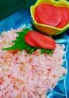 初めての、手作り紅生姜☆生姜ご飯☆