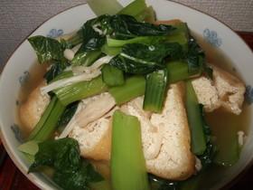 簡単☆ 小松菜と油揚げの煮浸し