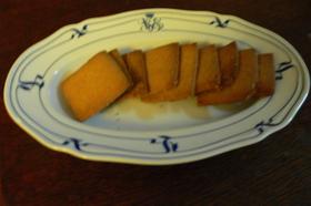 ピーナッツバターで簡単クッキー