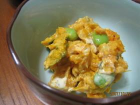 ☆かぼちゃのバジル風味サラダ☆