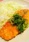 油1cm*サクサク鮭フライの中華葱ソース