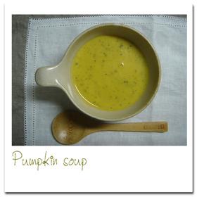 濃厚♪カボチャのポタージュスープ