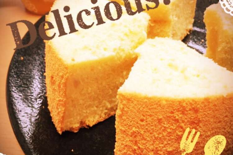 ケーキ 米粉 シフォン