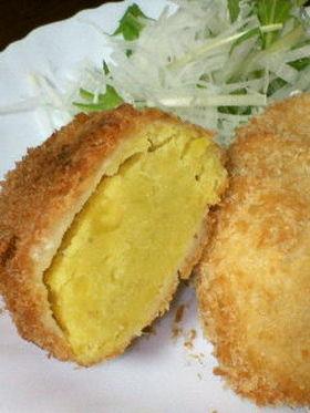 美味しい~♪さつま芋のコロッケ