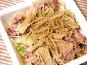 ■豚肉と白菜の酒塩蒸し■
