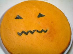 かぼちゃケーキ(ハロウィンver.)
