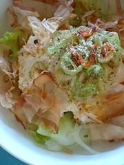 わがやの*豆腐サラダアレンジの写真