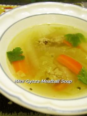 餃子ミニ団子スープ