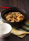 ツブ貝と刻み昆布の炊き込みご飯