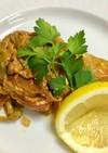 南インド風、簡単魚の包み焼き。