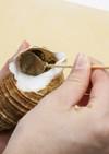 ツブ貝の剥き方