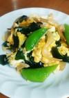 春の卵炒め(減塩レシピ)