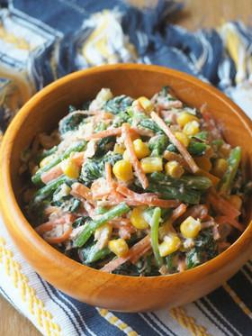 ほうれん草と彩り野菜のツナマヨサラダ