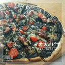 ホタルイカ&ミニトマト いかすみピザ