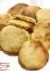 フライパンでクッキー焼けちゃった!!