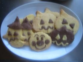 かぼちゃのサクサククッキー ハロウィン♪