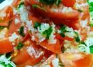 香草かおる、トマトのマリネ