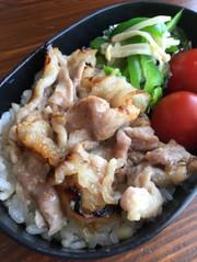 まとめて作って冷凍保存☆豚肉の味噌漬けの写真