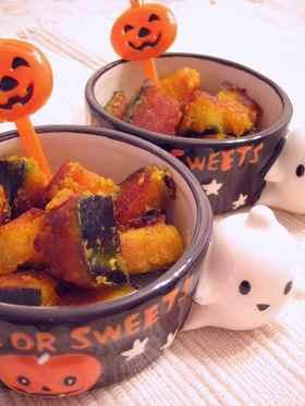 かぼちゃのキャラメルソテー