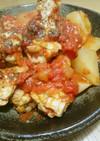 洋風煮物♡手羽元と大根の簡単トマト煮