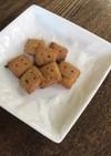 きな粉のほろほろクッキー