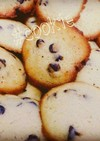 美味しいドロップクッキー*