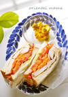 朝♪ヘルシーチキンの春サンドイッチ
