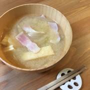 翌日も美味しい♡ベーコン絹厚揚げの味噌汁の写真