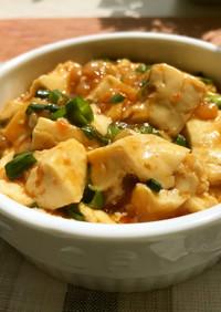 ひき肉なくても♬それなり麻婆豆腐
