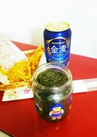 寿司のりが青のりに変身o(*^▽^*)o
