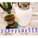 昭和の飲み物~甘い麦茶♩