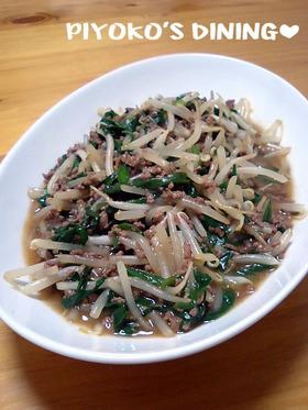 ニラ❀もやし❀挽肉❀のオイソイソー酢炒め