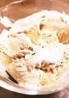 牛乳&卵白不使用★バニラアイスクリーム♪
