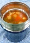 スープジャーでトマト雑炊