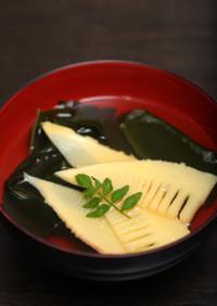 天然だしパックで作る 若竹汁