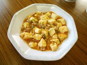 家庭でも本場の味を★マーボー豆腐