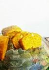 カクキューの八丁味噌ナッツパウンドケーキ