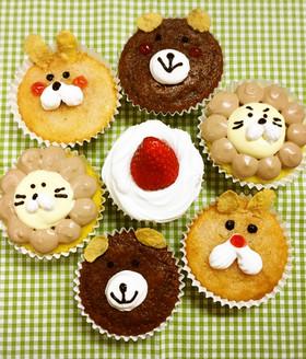 米粉でかわいい動物カップケーキ