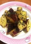 揚げないレンジで作る大学芋(^^)
