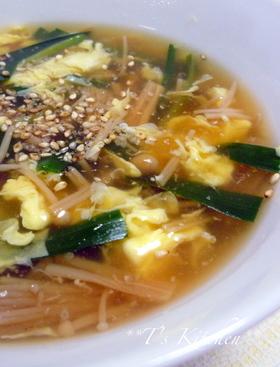 ニラとなめたけの中華スープ