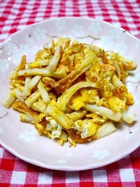 お弁当!しらすとちくわの卵炒め