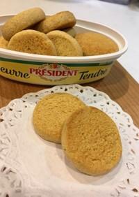 サクサク☆おからクッキー *チーズ*