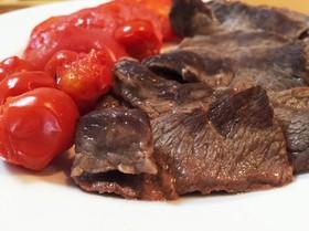 ヘルシー♡牛モモ肉とトマト蒸し❁